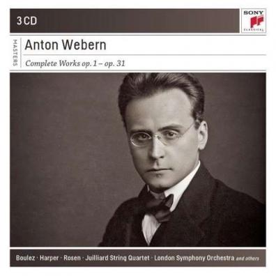 Pierre Boulez (Пьер Булез): Complete Works: Op. 1 - Op