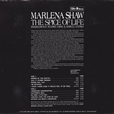 Marlena Shaw (Марлен Шау): The Spice Of Life