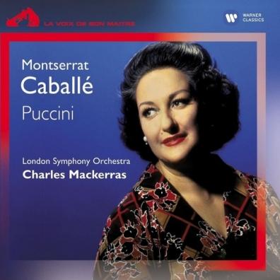 Sir Charles Mackerras (Чарльз Маккеррас): Airs D'Operas