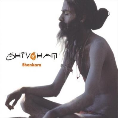 Shivoham (ШивохамШивоха): Shankara