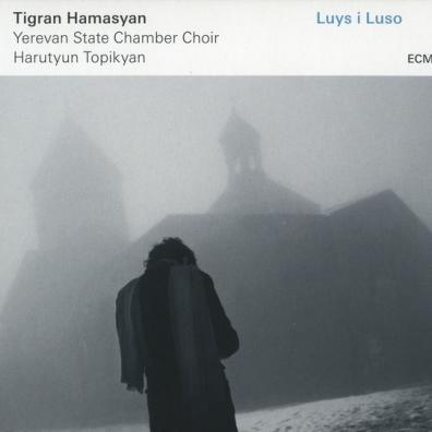 Tigran Hamasyan: Luys I Luso