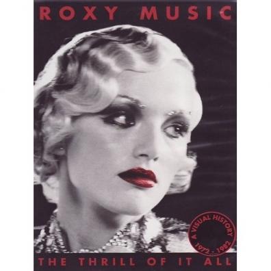 Roxy Music (Рокси Мьюзик): Roxy Music (1972-1982)