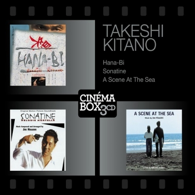 Takeshi Kitano (Такеши Китано): Cinemabox: Maurice Jarre