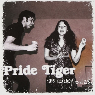Pride Tiger (Прайд Тайгер): The Lucky Ones