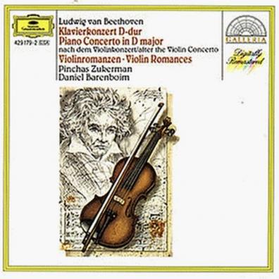 Pinchas Zukerman (Пинхас Цукерман): Beethoven: Piano Concerto after the Violin Concert