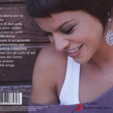 Alessandra Amoroso (Алессандра Аморозо): Il Mondo In Un Secondo