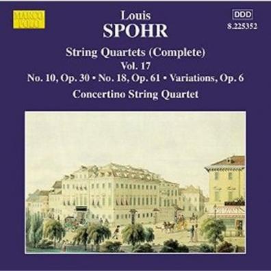 Moscow Philharmonic Concertino String Quartet (Струнный квартет Концертино Московской филармонии): String Quartets Vol. 17