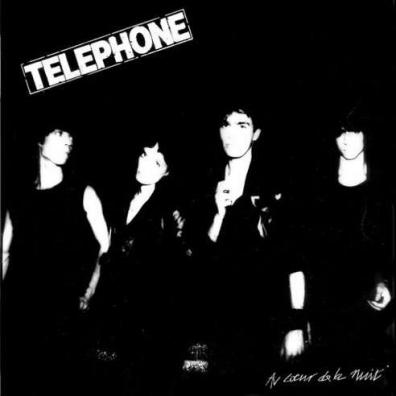 Telephone: Au Coeur De La Nuit