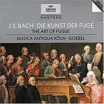 Reinhard Goebel (Рейнхард Гёбель): Bach: Die Kunst Der Fuge