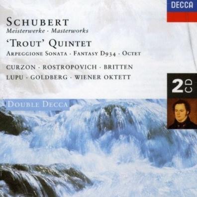 Sir Clifford Curzon (Клиффорд Курзон): Schubert: Trout Quintet