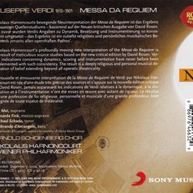 Nikolaus Harnoncourt (Николаус Арнонкур): Requiem