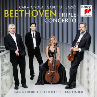 Sol Gabetta (Соль Габетта): Triple Concerto