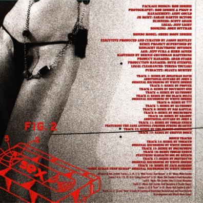 Rob Zombie (Роб Зомби): Mondo Sex Head