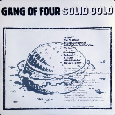 Gang Of Four (Ганг оф фор): Solid Gold