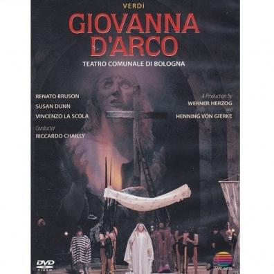 Orchestra Communale Di Bologna: Giovanna D'Arco