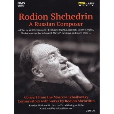 Rodion Shchedrin (Родион Щедрин): Shchedrin - A Russian Composer