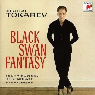Nikolai Tokarev (Николай Токарев): Black Swan Fantasy