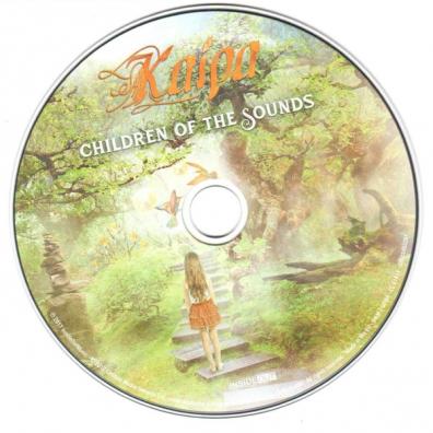 Kaipa (Каипа): Children Of The Sounds