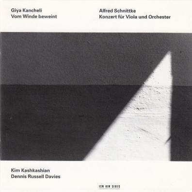 Kim Kashkashian (Ким Кашкашьян): Concertos For Viola And Orchestra