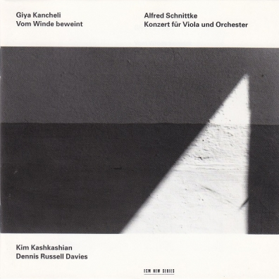 Kim Kashkashian (Ким Кашкашьян): Concertos For Viola And Orchestra