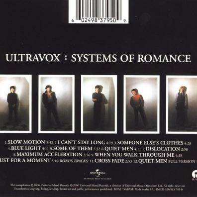 Ultravox (Ультравокс): Systems Of Romance