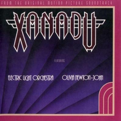 Electric Light Orchestra (Электрик Лайт Оркестра (ЭЛО)): Xanadu