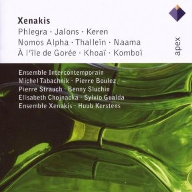 Pierre Boulez (Пьер Булез): Phlegra/Jalons/Keren/Nomo