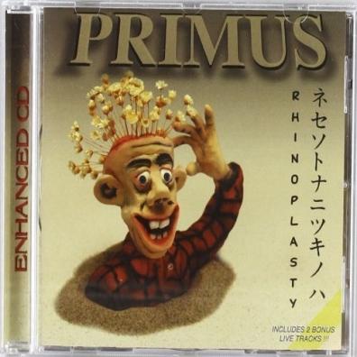 Primus (Примус): Rhinoplasty