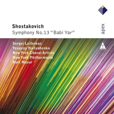 """Sergei Leiferkus (Сергей Лейферкус): Symphony No. 13 """"Babi Yar"""""""