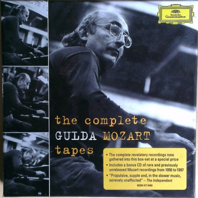 Friedrich Gulda (Фридрих Гульда): The Complete Gulda Mozart Tapes