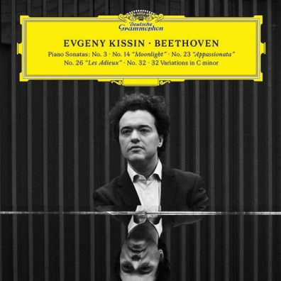 Evgeny Kissin (Евгений Игоревич Кисин): Beethoven Recital