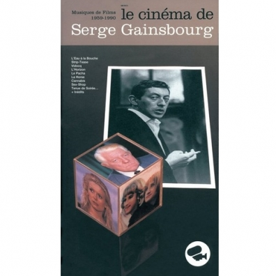 Serge Gainsbourg (Серж Генсбур): Le Cinema De Serge Gainsbourg