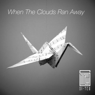 Si Tew: When The Clouds Ran Away