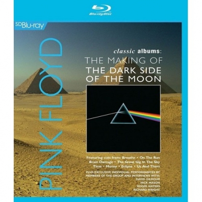 Pink Floyd (Пинк Флойд): The Making Of The Dark Side Of The Moon