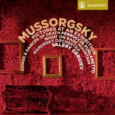 Modest Mussorgsky (Модест Петрович Мусоргский): Pictures At An Exhibition
