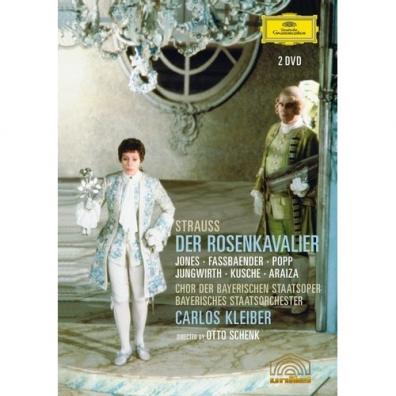 Lucia Popp (Луция Попп): Strauss, R.: Der Rosenkavalier