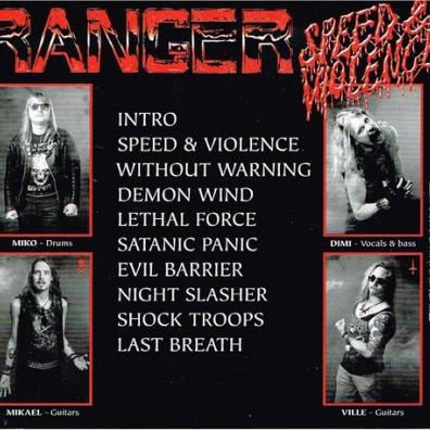 Ranger (Рейнджер): Speed & Violence