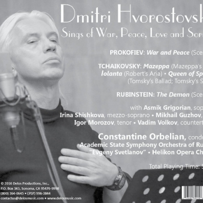 Dmitri Hvorostovsky (Дмитрий Хворостовсикий): Sings Of War, Peace, Love And Sorrow
