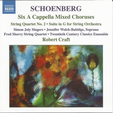 Arnold Schoenberg (Арнольд Шёнберг): Works Of Arnold Schoenberg Vol.2