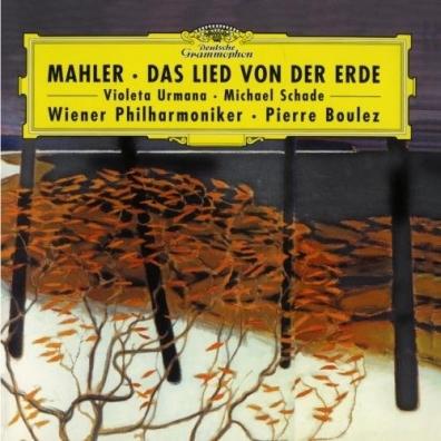 Pierre Boulez (Пьер Булез): Mahler: Das Lied Von Der Erde