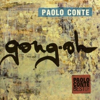 Paolo Conte (Паоло Конте): Gong-Oh