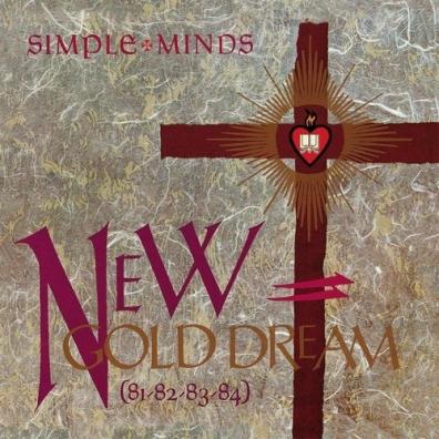 Simple Minds (Симпл Майндс): New Gold Dream (81/82/83/84)