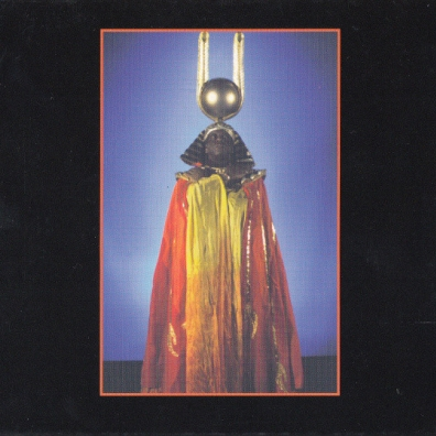 Sun Ra (Сан Ра): Space Is The Place