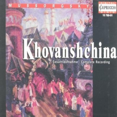 Sofia National Opera Chorus & Orchestra: Mussorgsky: Khovanshchina