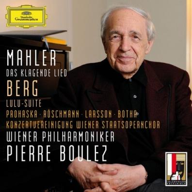 Pierre Boulez (Пьер Булез): Mahler, Berg