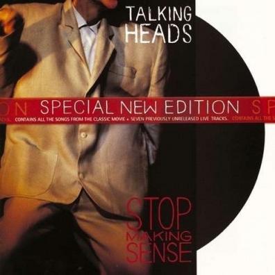Talking Heads (Токинг Хедс): Stop Making Sense