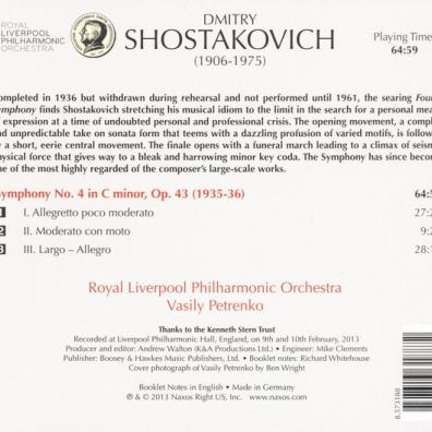 Dmitri Shostakovich (Дмитрий Дмитриевич Шостакович): Symphony 4