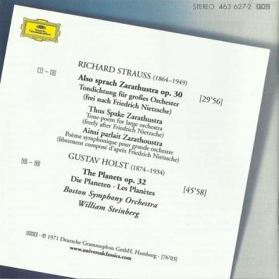 Mark Steinberg (Марк Штейнберг): Holst, Strauss