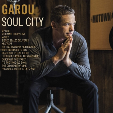 Garou (Гару): Soul City