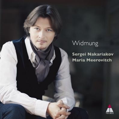 Sergei Nakariakov (СергеяНакарякова): Widmang: Dedication